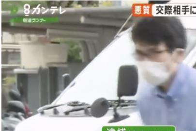 女留学生找日本男友,被长期囚禁殴打,一天只能吃一顿饭