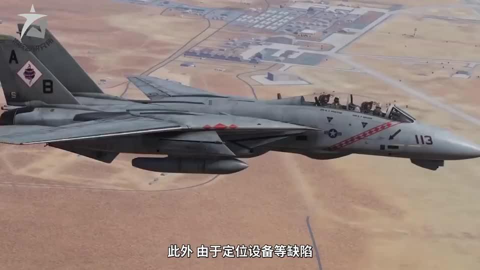 F14性能很出色,外表也很帅气,为什么美军很快将其全部退役?