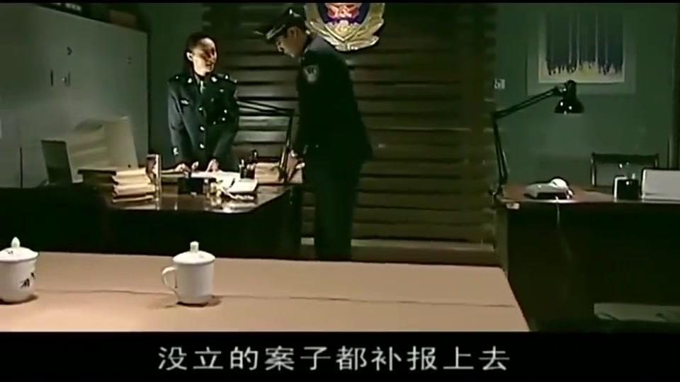 前任公安局长打电话求情,林荫被气得怒砸电话