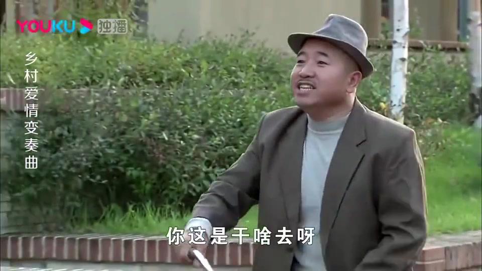 农村剧:刘大脑袋换了个贝克汉姆头型,王大拿搞笑了:你又不踢球