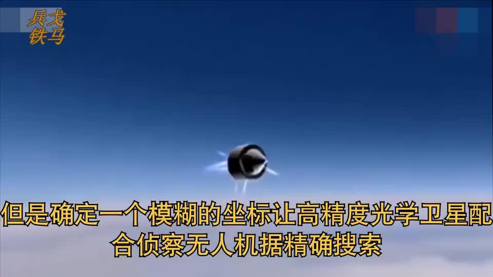 东风21D能击沉万吨舰船,10马赫速度防不胜防, 美军束手无策