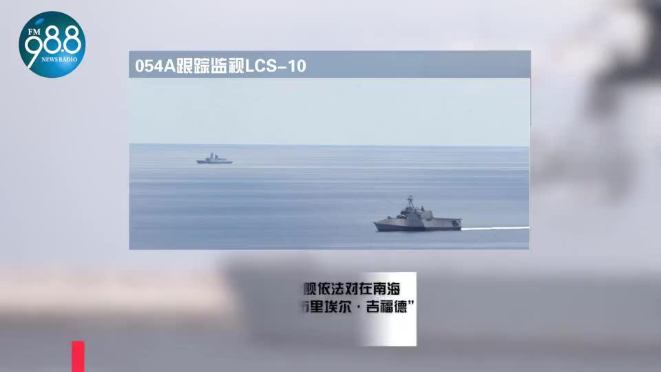 054A型监视独立级濒海舰 后者被追着跑, 除了外形科幻也不过如此
