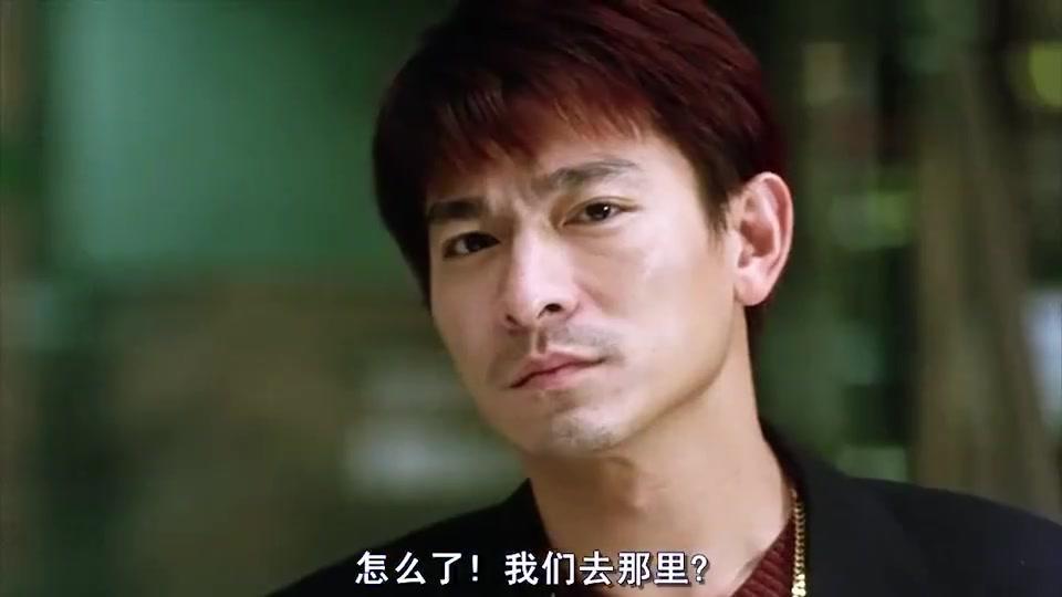 梁咏琪替刘德华打官司,方中信不开心,劝她不要跟刘德华来往