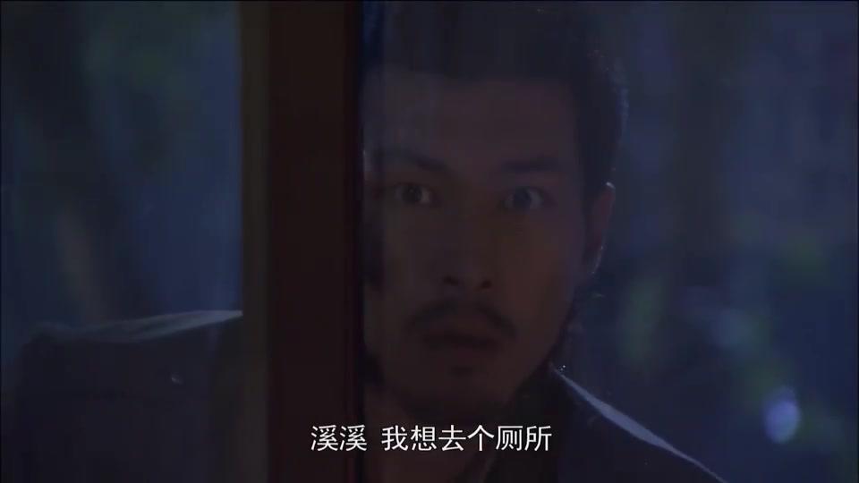 鹰巢:美女看见窗外的心上人,当场失控尖叫:鬼啊,精神失常了