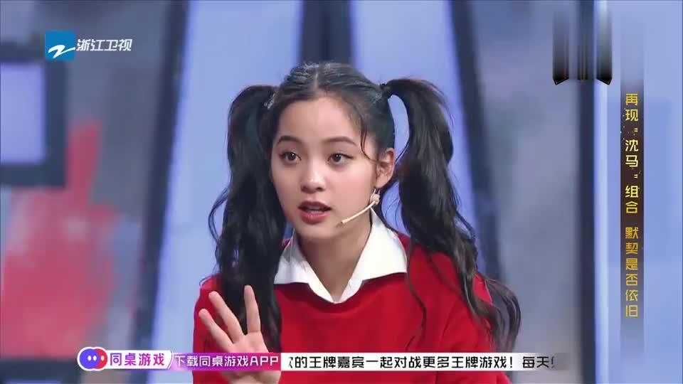 王牌:沈腾表演东方不败,谁料欧阳娜娜一句娘娘腔回答