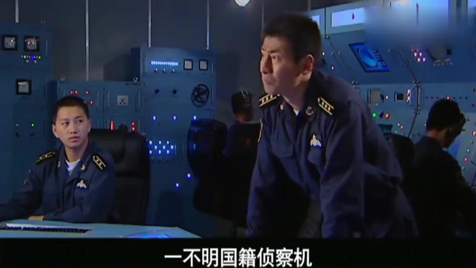 影视:无人侦察机对我海军拍照,舰长不经上级批准,擅自开火