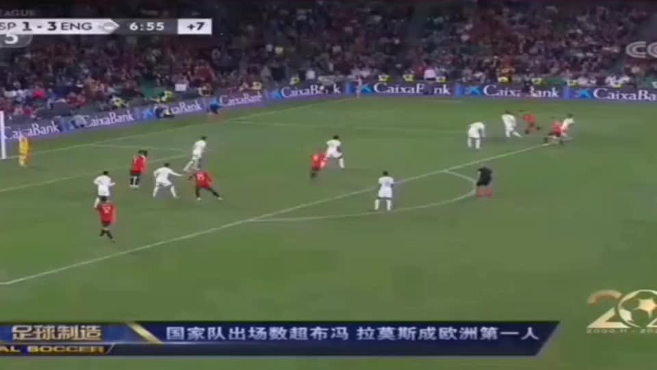 为国家队西班牙出场数177次,超过布冯,拉莫斯成欧洲第一人!