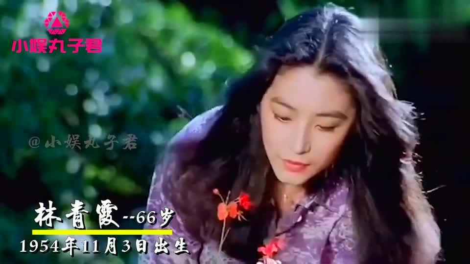 10位港圈的不老女神,李嘉欣邱淑贞美成童话,关之琳58岁美丽动人