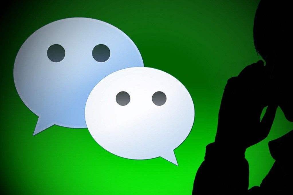 """微信又出""""新功能""""了,安卓用户也支持,但并非人人都能用!"""