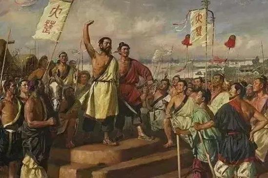从陈胜吴广起义,到项羽巨鹿之战,秦朝是如何一步步走向灭亡的?