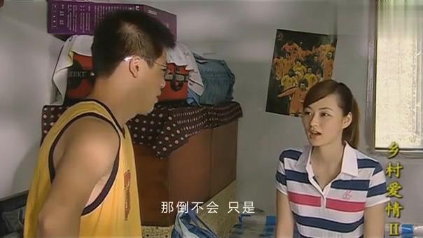 永强雇漂亮女大学生,怕小蒙知道后多想,谢广坤:还怕她不知道呢
