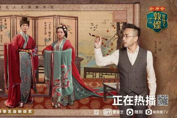 """知了青年创始人李武望:拓展""""纪录片+""""边界,与文化产业共舞"""