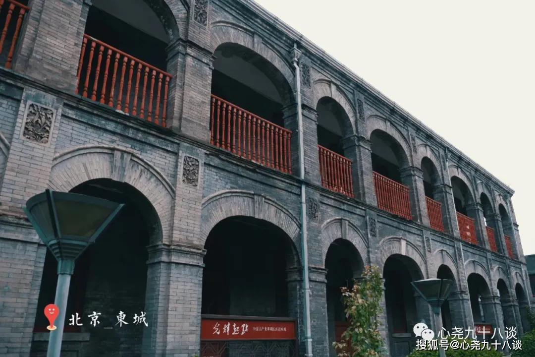 最恐今日一别成永诀,哪怕断壁残垣也热爱   京师大学堂旧址拍照