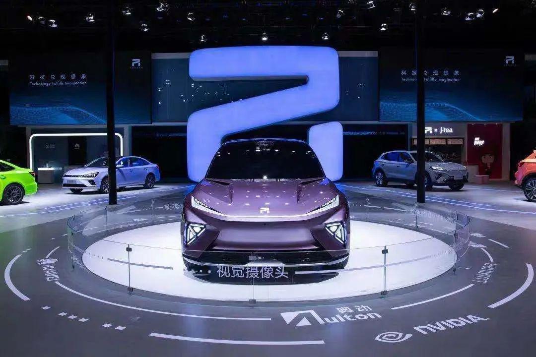 周杰伦成为代言人,R汽车携3款车型亮相上海车展!