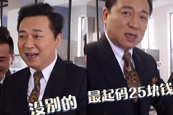 """张晞临戴""""名表""""到处炫富,一个背包一万多,网友:长得像有钱人"""