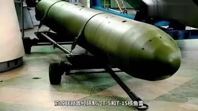 """俄研制""""水下洲际导弹"""",采用核动力,最大潜深可达1千米"""