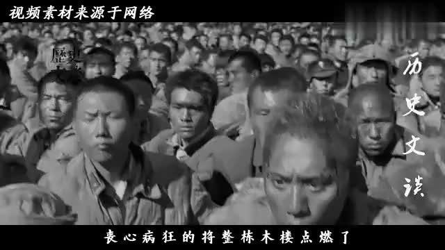 那样的人才能从日军的屠刀下活下来?慰安妇只是其中之一
