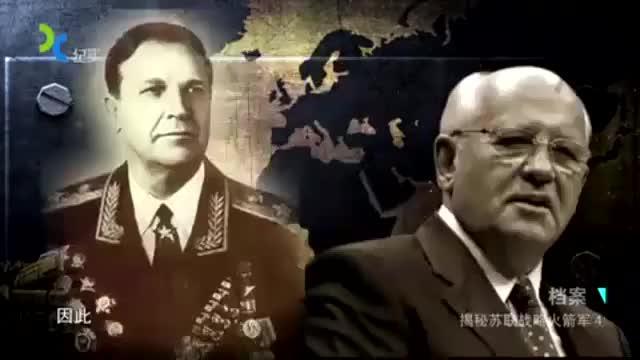 苏联提出削减核武器建议,里根的意外反应,让戈尔巴乔夫计划落空