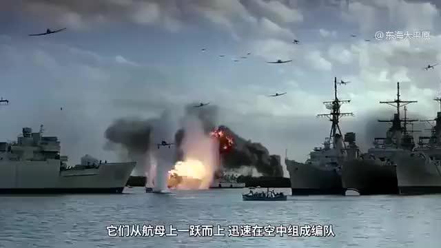 日本偷袭珍珠港,美军被炸惨了,这是罗斯福故意让日本得逞的吗?
