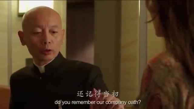 喜剧片:范伟这段戏,一直被模仿从未被超越,据说整个剧组都笑了