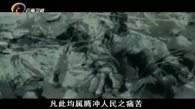1942年日军占领滇西,中国军队丝毫不敢放松警惕,不断袭扰日军!