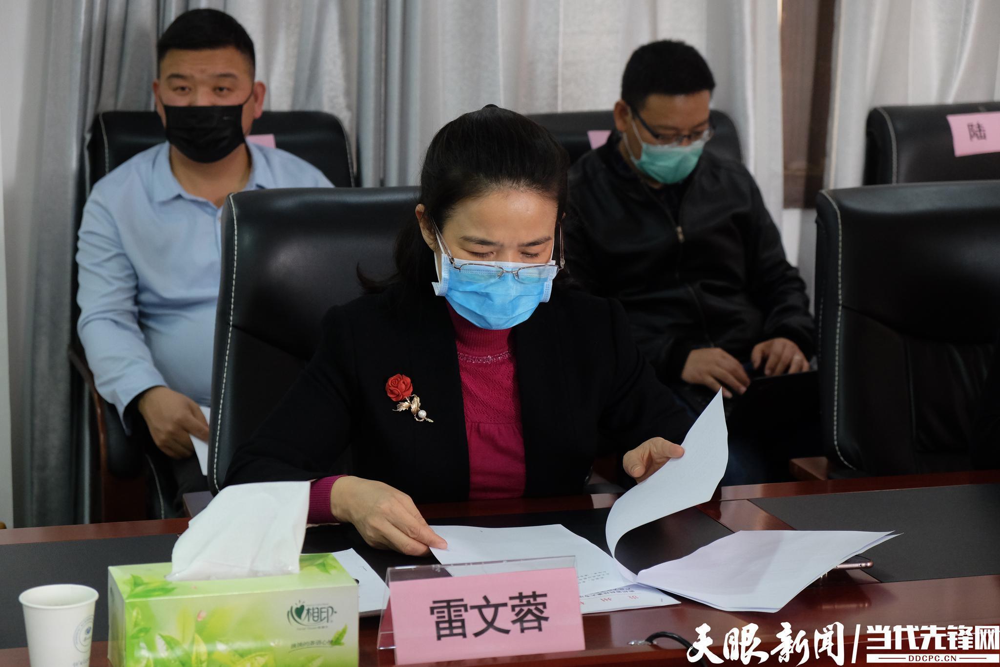 """贵州省科技""""植物萃取关键技术研究与产业化示范""""项目启动会召开"""
