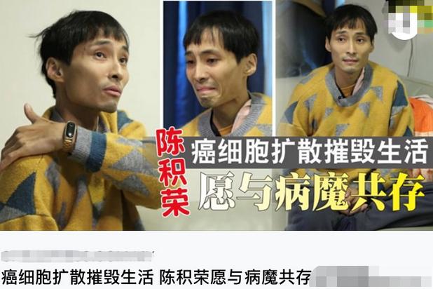 肺癌晚期咳到吐血,郭富城曾捐出10万