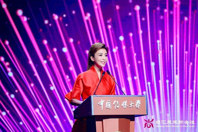 """中国传媒大学经济与管理学院""""尚汇未来新女性""""项目在北京启动"""