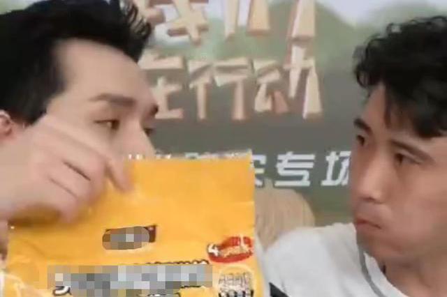 45岁演员李乃文直播,称口干舌燥还胃胀,对李佳琦连呼:服了