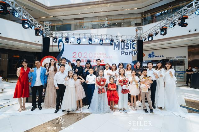 唐山:2020爱乐琴行·赛乐尔SEILER巡展音乐节开幕式圆满落幕
