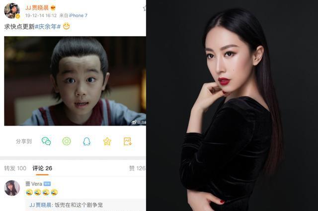"""明星追剧也疯狂:余文乐发文内涵渣男 JJ贾晓晨""""见一个爱一个""""?"""