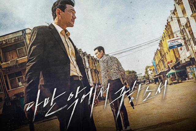 《新世界》CP拯救了韩国电影票房,但韩国犯罪片有点跑不动了