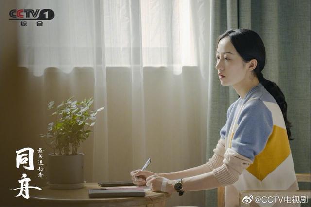 """《最美逆行者之同舟》韩雪变身方舱医院护士长""""花大副""""霸气十足"""