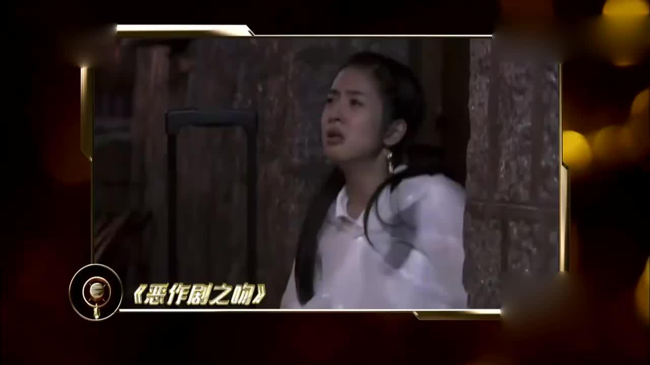 声临其境袁姗姗配音《恶作剧之吻》获王刚赞同袁湘琴来了