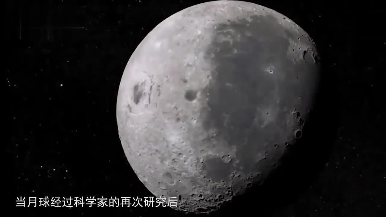 科学家再次研究月球后,发现许多令人惊讶的问题!