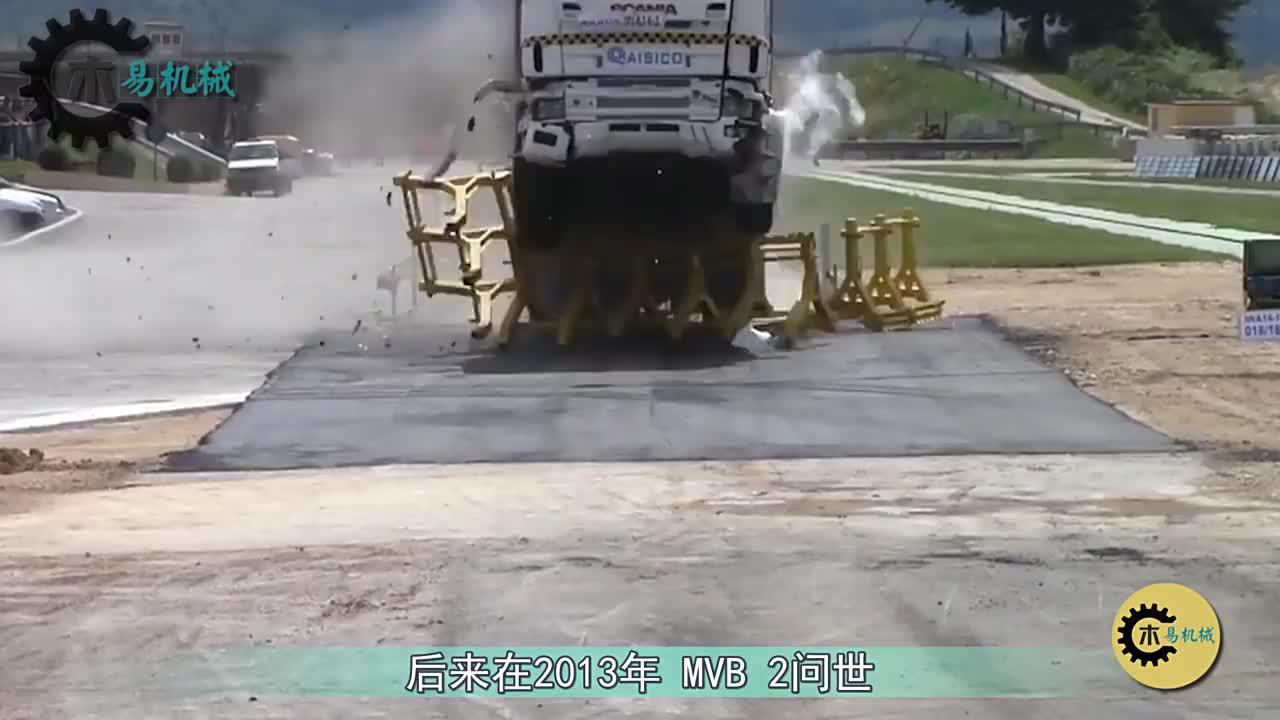 外国发明MVB3X型模块化路障,大卡车也闯不过去,太结实了!
