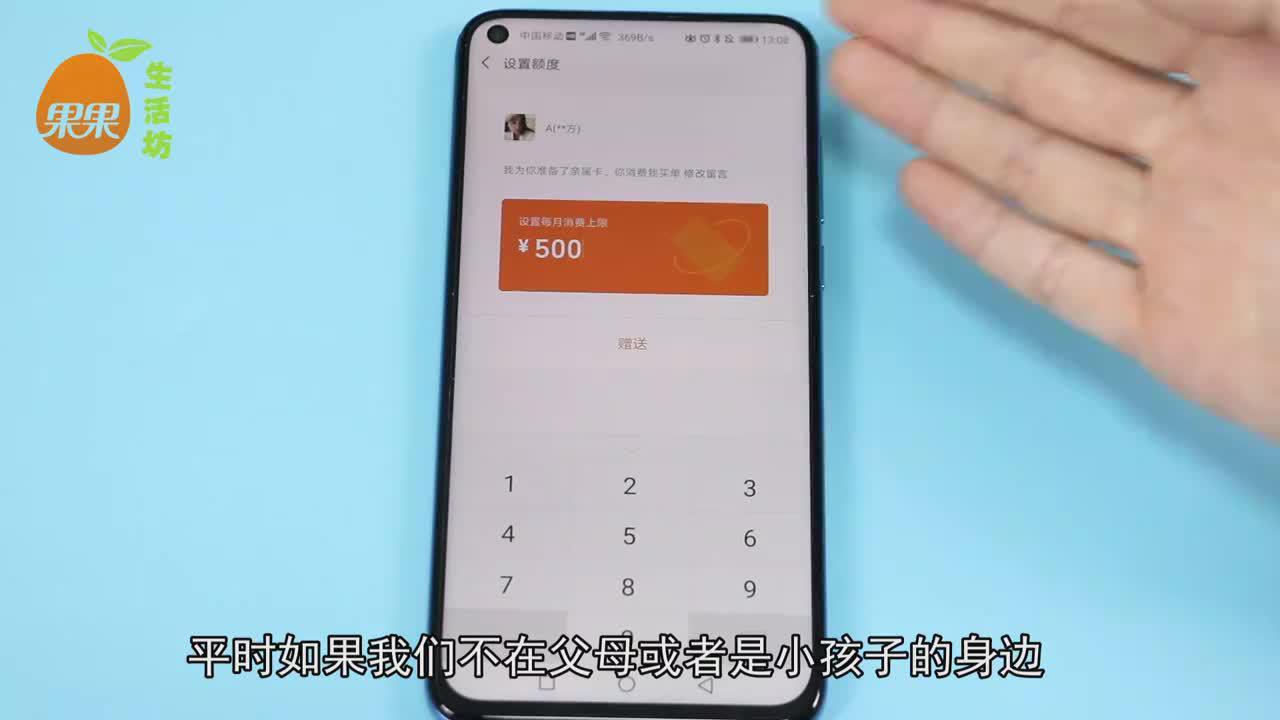 微信里没钱、不绑定银行卡,也能够转账付款!可惜懂的人还不多