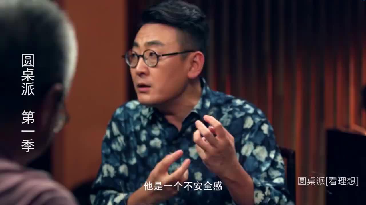 中国人为什么认为养儿就能防老?窦文涛:因为古代没有养老保障