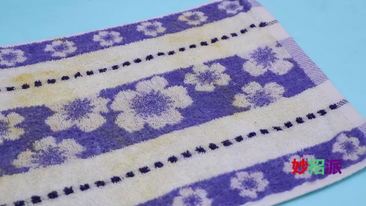 清洗毛巾别用开水烫,学学这招,毛巾的多脏洗完又软又干净,真棒
