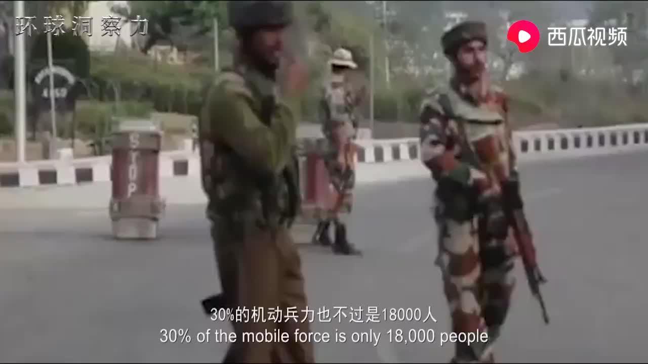 尼泊尔突然出手!出兵夺取印度侵占领土:15座阵地防止印军反扑