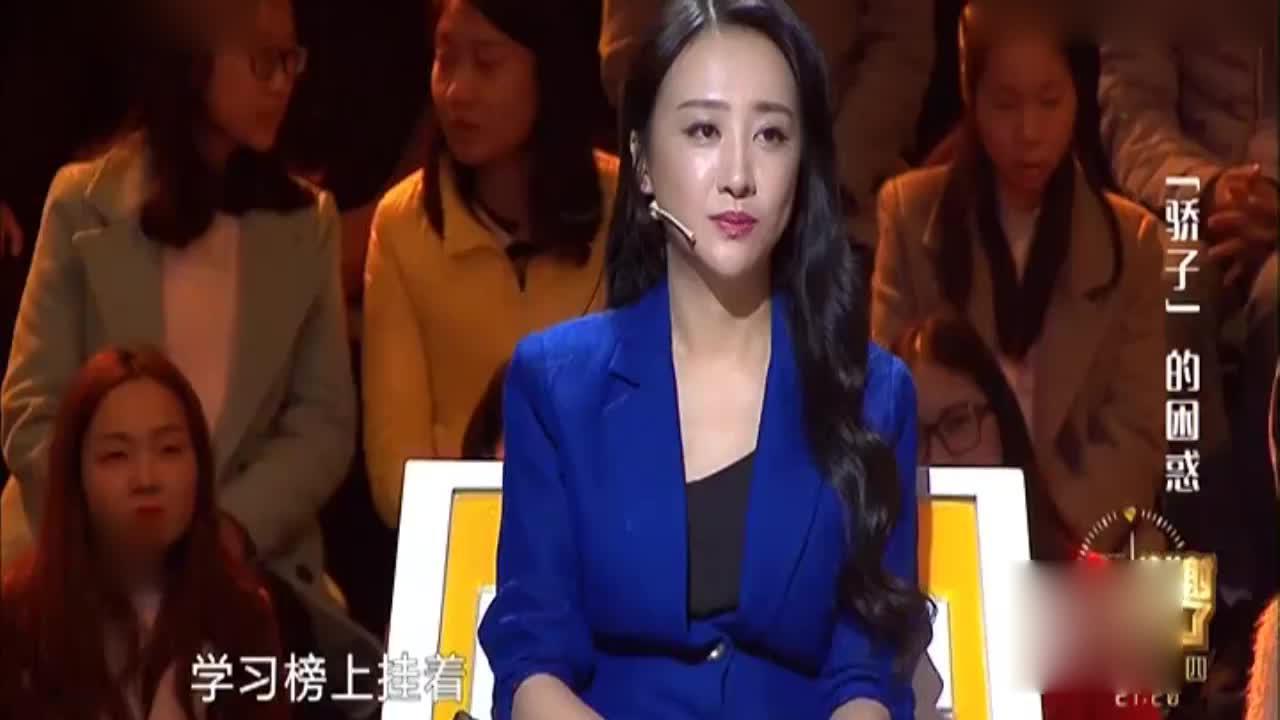 27岁优秀儿子致歉57岁妈妈,妈妈一出场就哭了,涂磊:你怎么了?