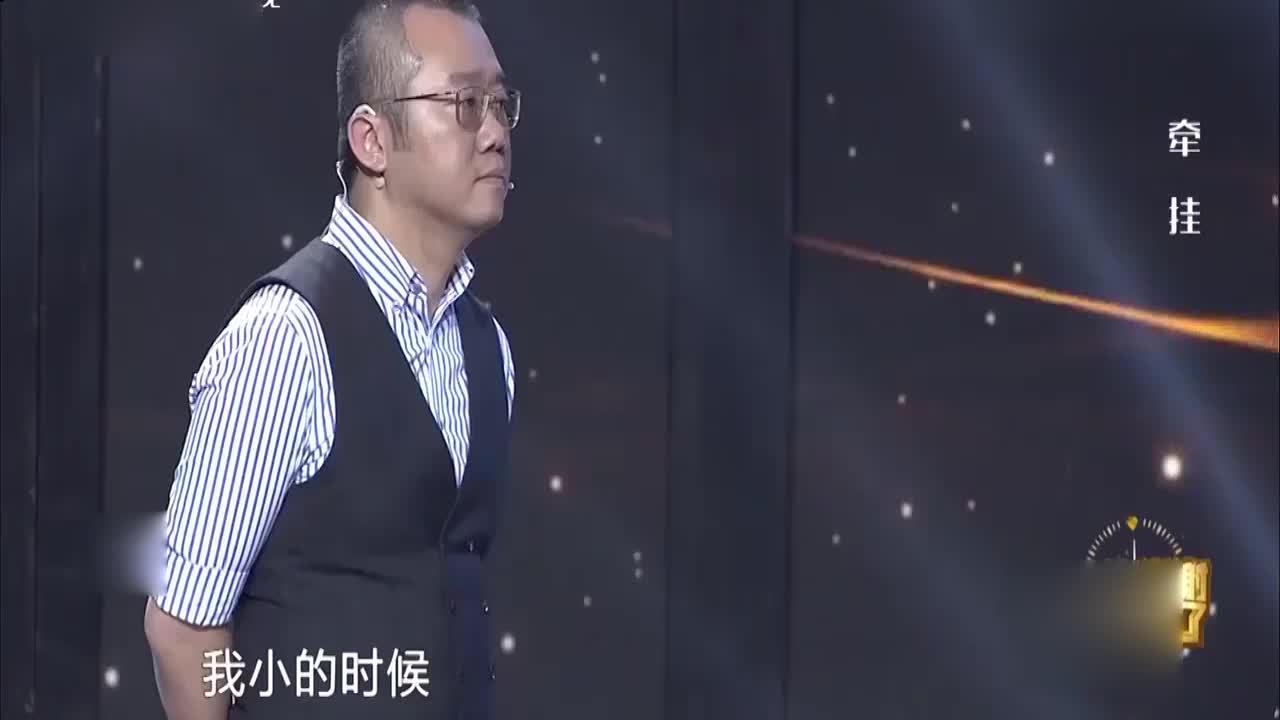 28岁儿子致歉55岁父亲,父亲说不想生下他,涂磊:他不该来吗?