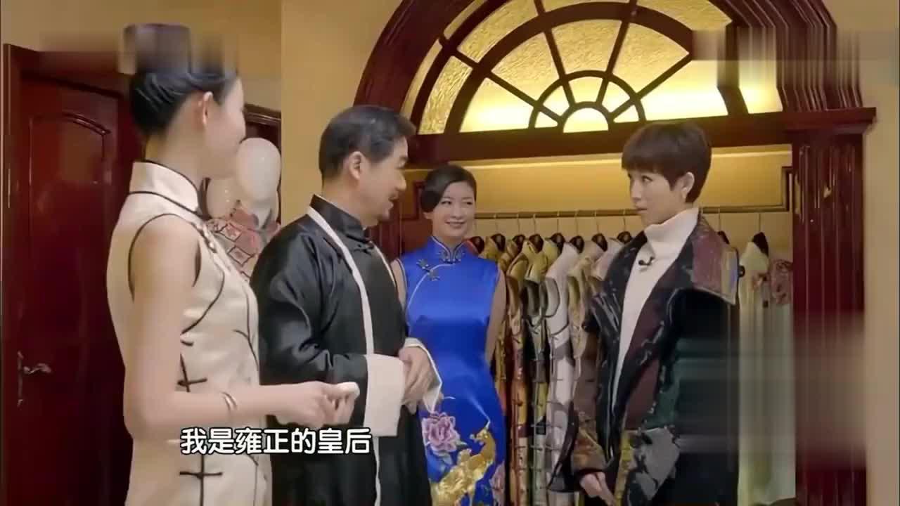 """旗袍3:张国立太皮了,玩假人游戏迎接""""娘娘"""",被玩坏!"""