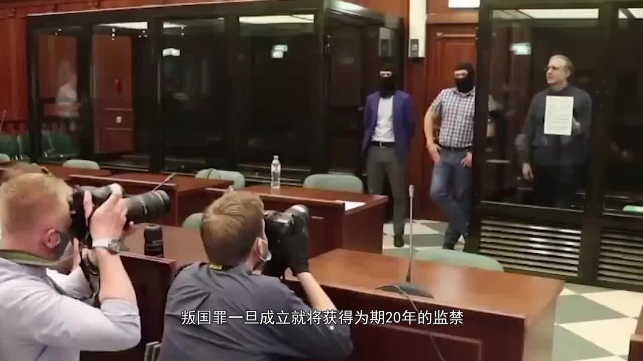 连黑海舰队都被渗透了?俄安全局逮捕一名间谍,背后黑手意料之外