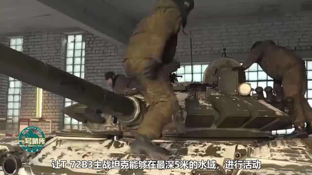 """敏感时刻,俄罗斯主战坦克全新技能首度曝光,对乌克兰""""秀肌肉"""""""