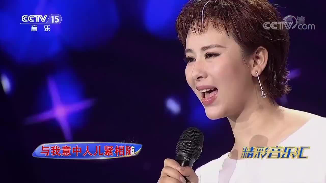 王雅洁演唱《女儿情》,86版西游记女儿国插曲,经典中的经典!