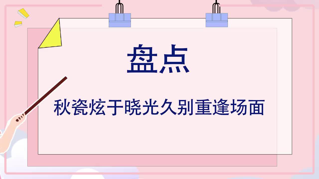 秋瓷炫北京航班取消,韩国人叫她开车去,秋瓷炫:你以为在韩国呢
