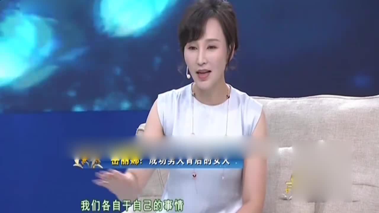 岳丽娜现场爆出郭靖宇写剧本时的状态