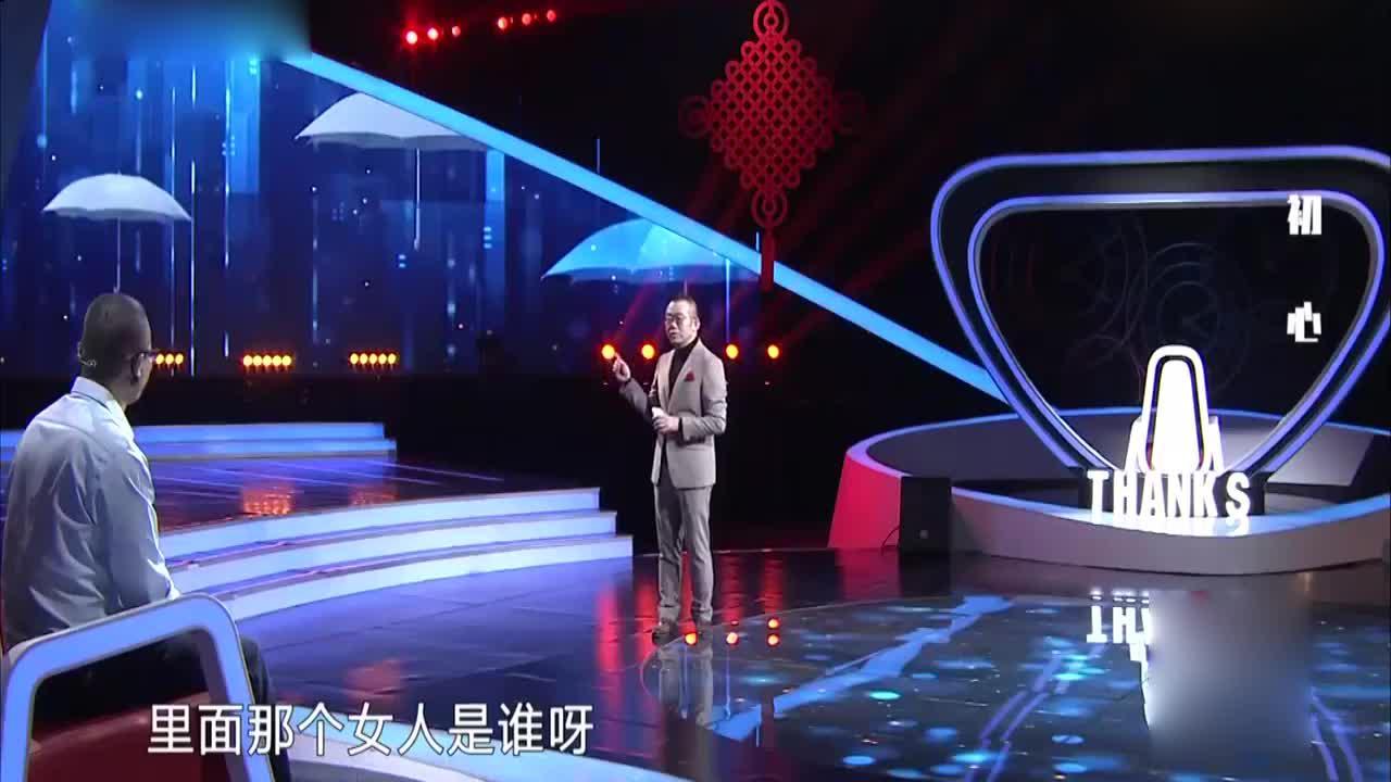 妻子出名后嫌弃丈夫,想离婚嫁给吴亦凡,涂磊:是不是飘了?