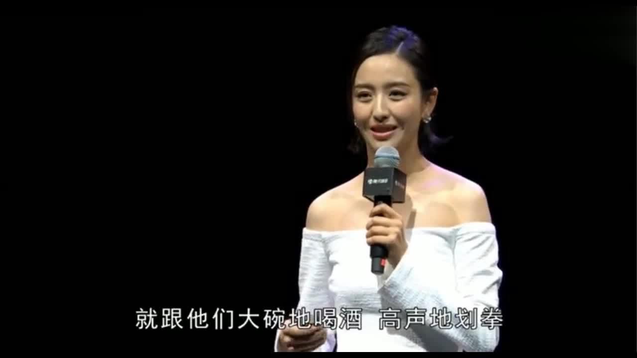 佟丽娅的一段演讲,自信美丽大方